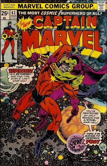 Captain Marvel (1968) 43-A by Marvel