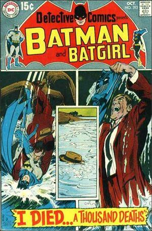 Detective Comics (1937) 392-A