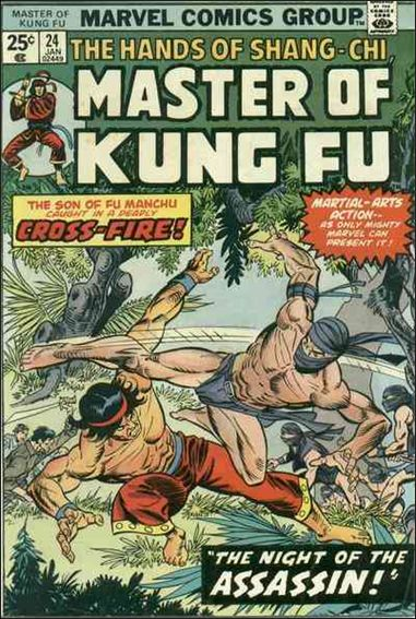 Master of Kung Fu 24-A by Marvel