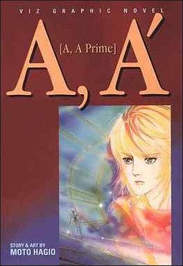 A, A Prime 1-A by Viz