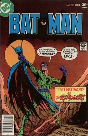 Batman (1940) 292-A