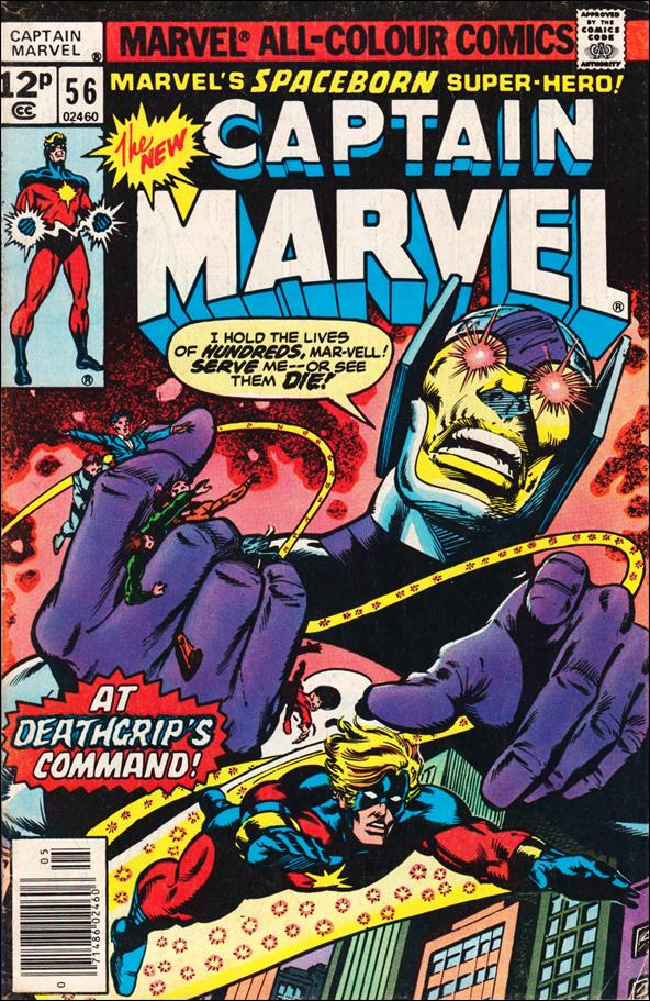 Captain Marvel (1968) 56-B by Marvel