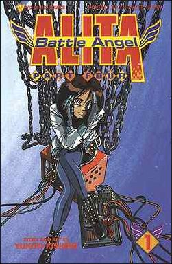 Battle Angel Alita Part 4 1-A by Viz