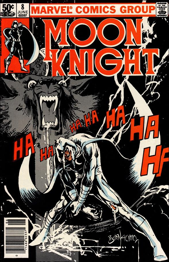 Moon Knight (1980) 8-A by Marvel