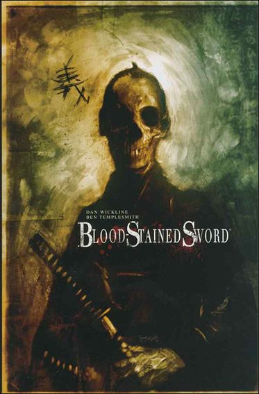 Blood-Stained Sword 1-A by Image