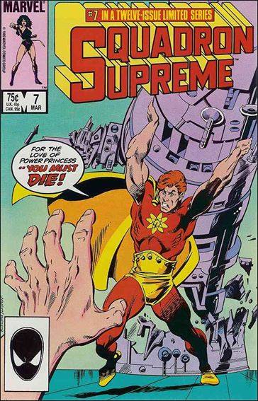Squadron Supreme (1985) 7-A by Marvel
