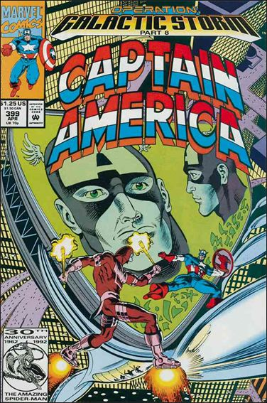 Captain America (1968) 399-A by Marvel
