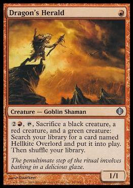 Magic the Gathering: Shards of Alara (Base Set)98-A by Wizards of the Coast