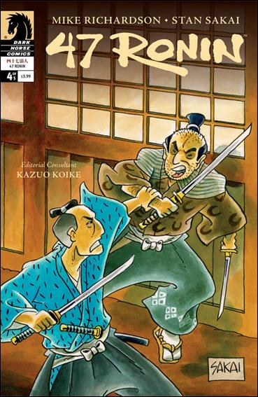 47 Ronin 4-A by Dark Horse