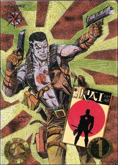 Valiant Era: Series 1 (First Appearance Subset) FA9-A by Upper Deck