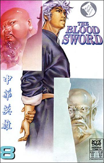 Blood Sword 8-A by Jademan Comics