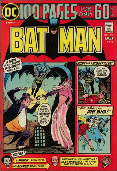 Batman (1940) 257-A by DC