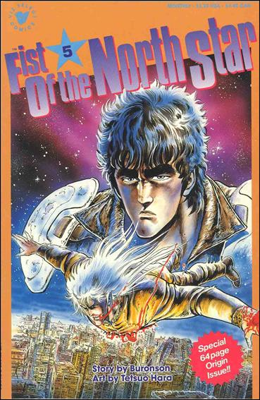 Fist of the North Star 5-A by Viz