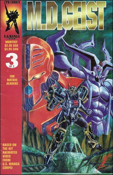 M.D. Geist 3-A by CPM Manga