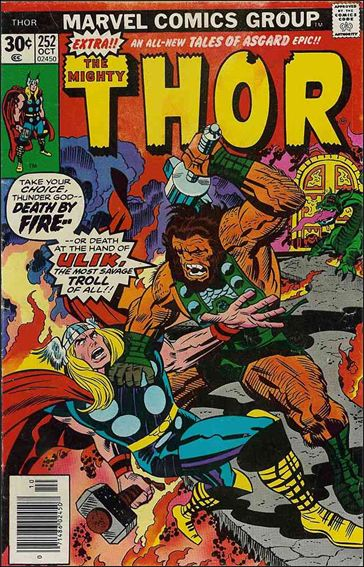 Thor (1966) 252-A by Marvel
