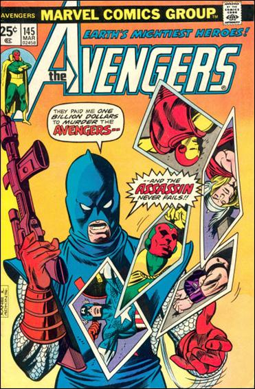 Avengers (1963) 145-A by Marvel