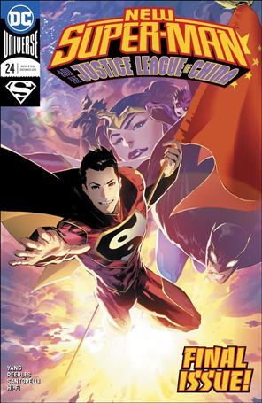 New Super-Man & the Justice League of China 24-A