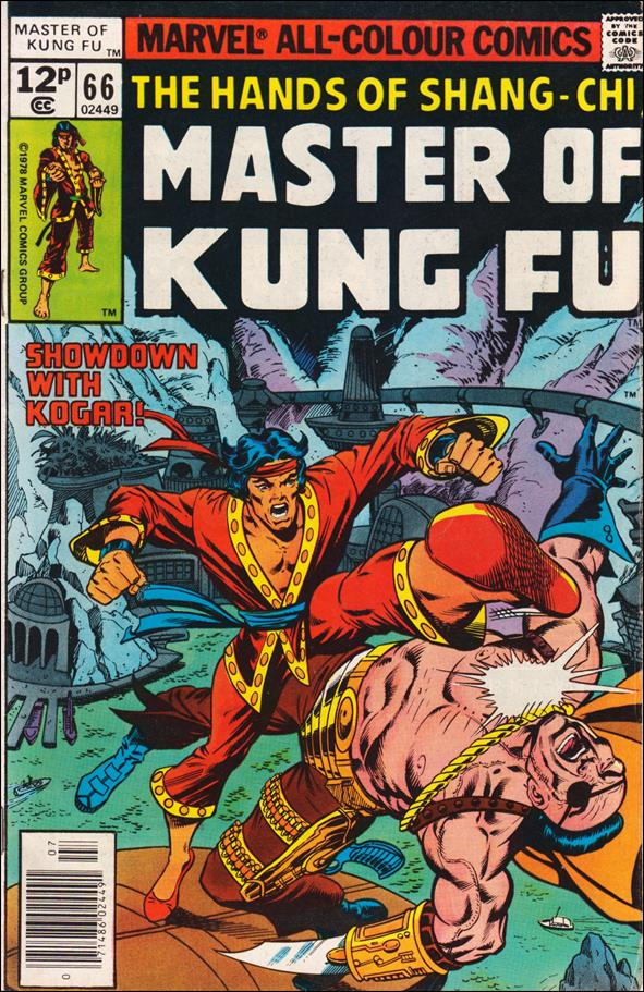 Master of Kung Fu 66-B by Marvel