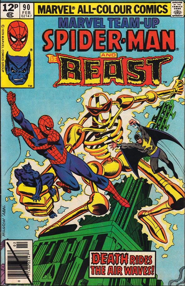 Marvel Team-Up (1972) 90-B by Marvel