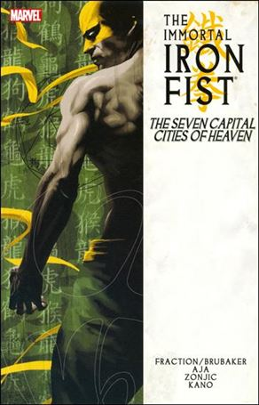 Immortal Iron Fist 2-C