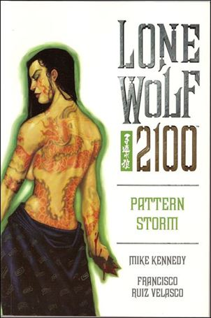 Lone Wolf 2100 3-A