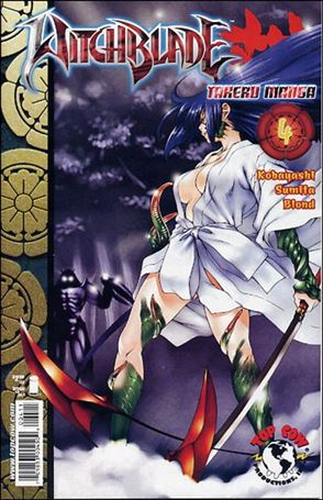 Witchblade: Takeru Manga 4-A