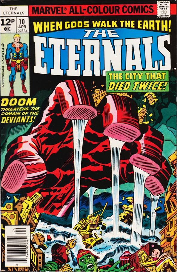 Eternals (1976) 10-B by Marvel