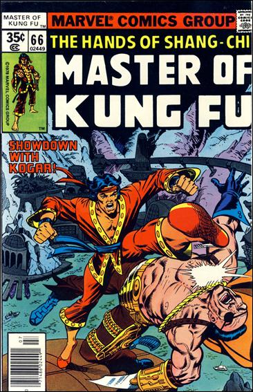 Master of Kung Fu 66-A by Marvel