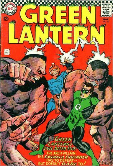 Green Lantern (1960) 51-A by DC