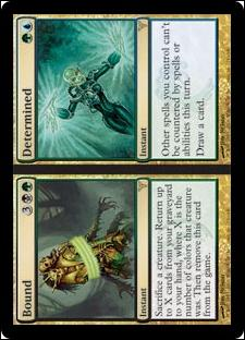 Magic the Gathering: Dissension (Base Set)149-A by Wizards of the Coast