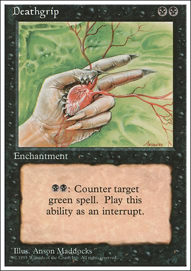 Magic the Gathering: 4th Edition (Base Set)130-A by Wizards of the Coast