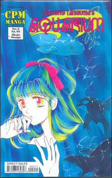 Aquarium 2-A by CPM Manga