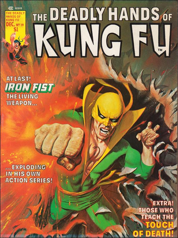 Deadly Hands of Kung Fu 19-A by Marvel