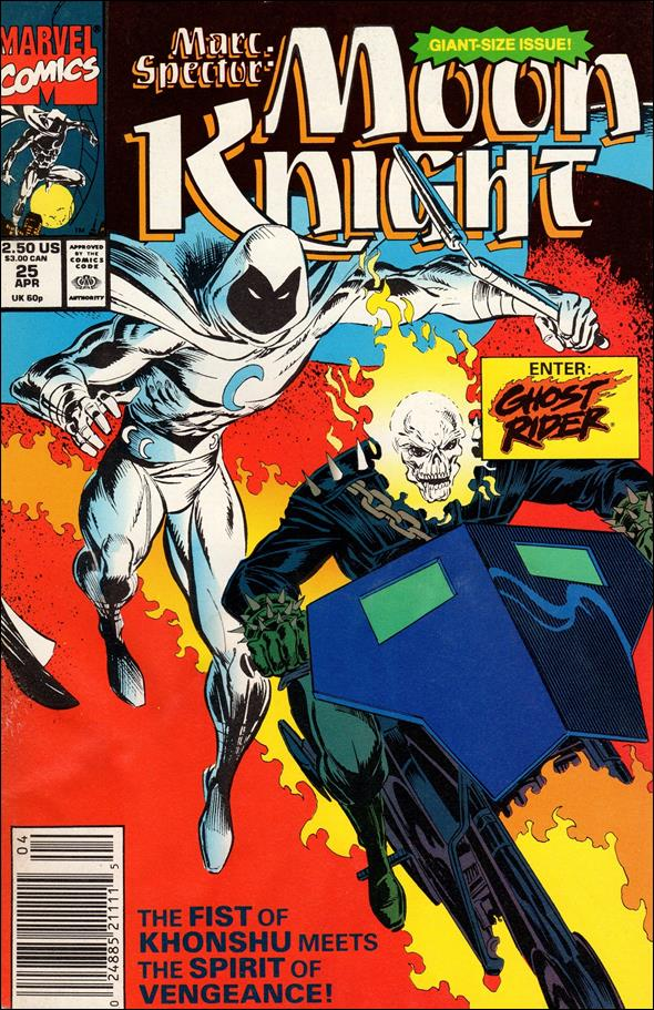 Marc Spector: Moon Knight 25-A by Marvel