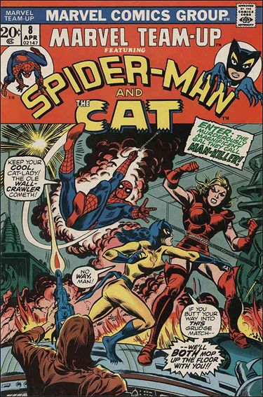 Marvel Team-Up (1972) 8-A by Marvel