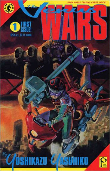 Venus Wars 1-A by Dark Horse