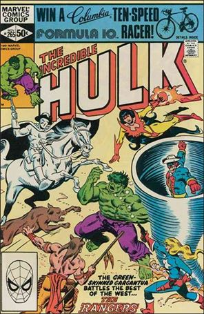 Incredible Hulk (1968) 265-A