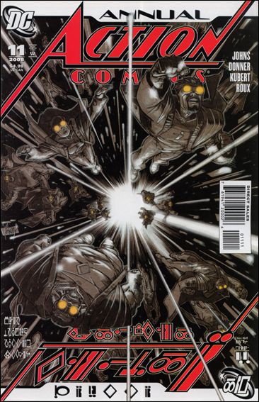 Action Comics Annual (1987) 11-A by DC