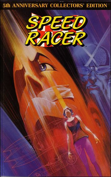 Speed Racer (1992) 1-A by Now Comics