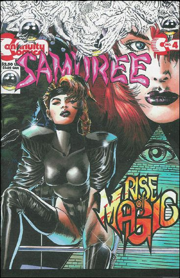 Samuree (1993) 4-A by Continuity Comics