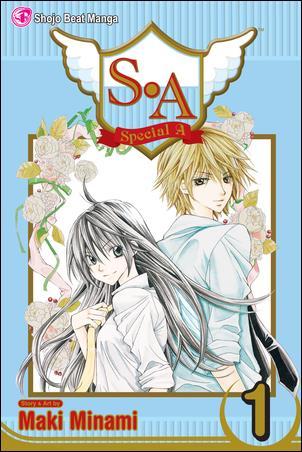 S.A 1-A by Viz