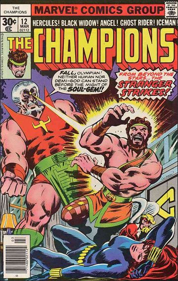Champions (1975) 12-A by Marvel