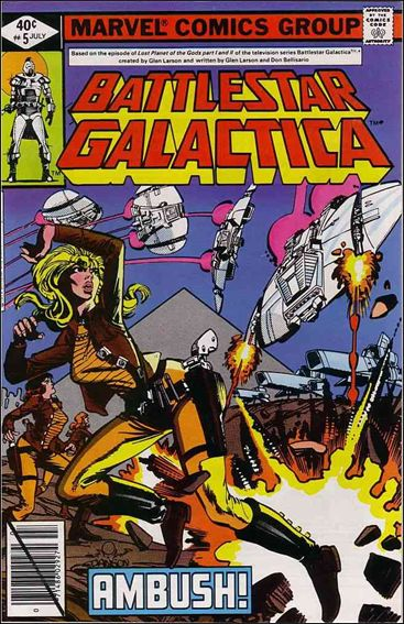 Battlestar Galactica (1979) 5-A by Marvel