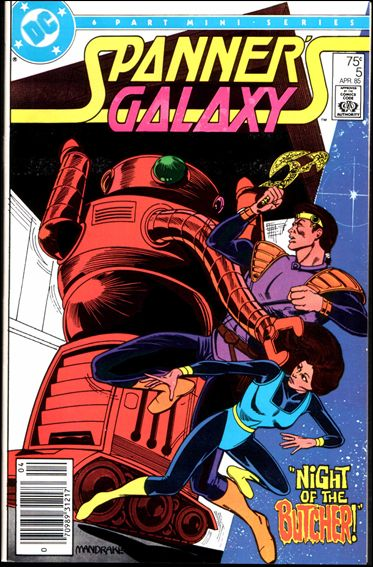 Spanner's Galaxy 5-A by DC