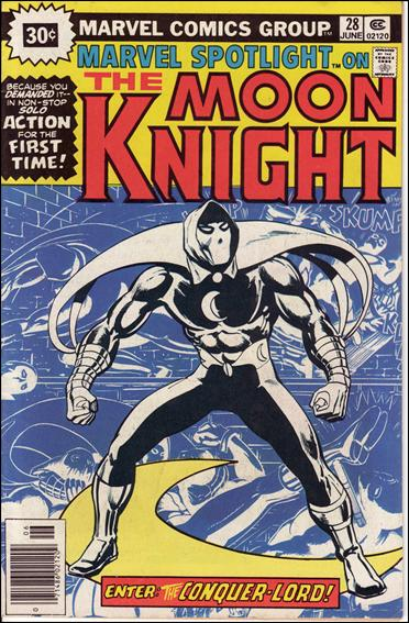 Marvel Spotlight (1971) 28-B by Marvel