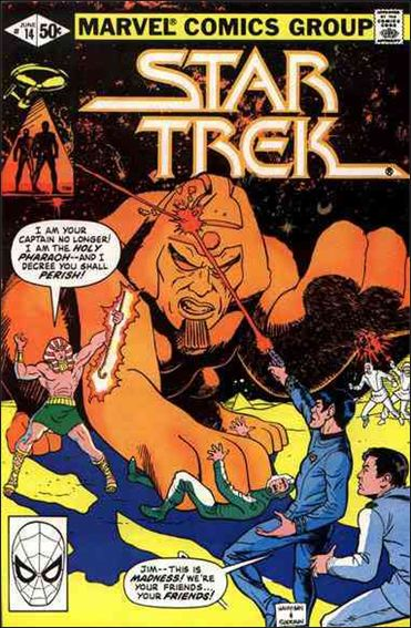 Star Trek (1980) 14-A by Marvel