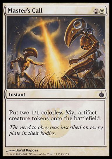 Magic the Gathering: Mirrodin Besieged (Base Set)13-A by Wizards of the Coast