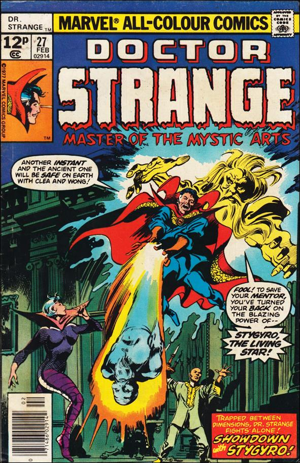 Doctor Strange (1974) 27-B by Marvel