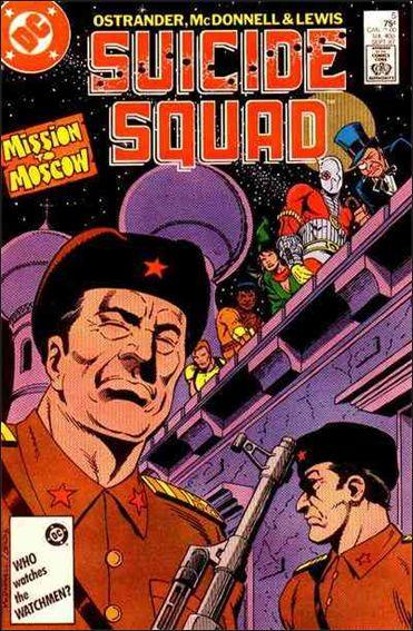 Suicide Squad (1987) 5-A by DC