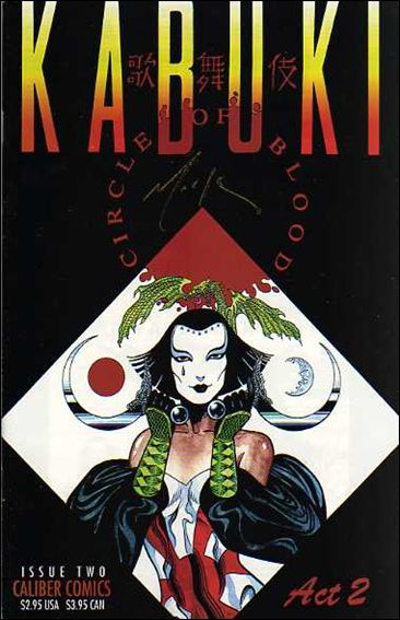 Kabuki: Circle of Blood 2-A by Caliber